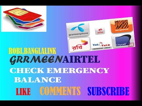 Robi,Airtel,Grameen &Banglink  how to get emergency balance. রবি ইয়ারটেল গ্রামীন বাংলালিংক