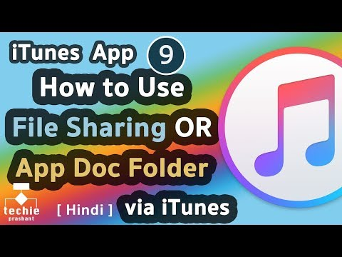 How to Use File Sharing or App Document Folder via iTunes - iPhone/iPad. HINDI
