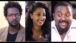 ኢሳም ሀበሻ፣ ሰገን ይፍጠር፣ ካሳሁን ፍስሃ (ማንዴላ) Ethiopian film 2018