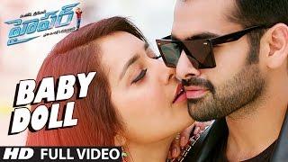 Baby Doll Full Video Song | Hyper | Ram Pothineni, Raashi Khanna, Ghibran | Telugu Songs 2016