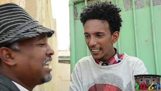 Eritrean Comedy: ፍቅሪ ደልየ ብ ዳዊት ኢዮብ Fkri delye by Dawit Eyob --- 2017