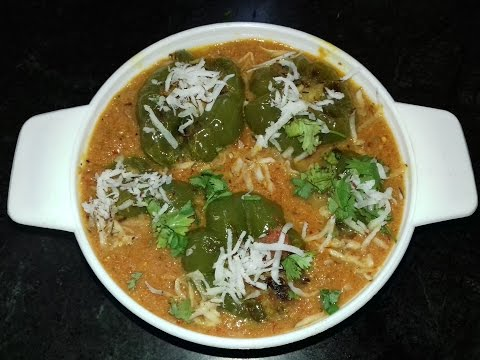 Stuffed Capsicum With Gravy Recipe   Bharwan Shimla Mirch With Gravy   Stuffed bell peppers.