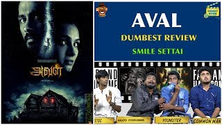 Aval - Movie Review | Dumbest Review | Siddharth, Andrea | Smile Settai