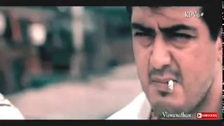 attakasam dialogue