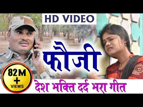 Xxx Mp4 सरला गंधर्व Desh Bhakti Hindi Song देश भक्ति फौजी गीत Beti Kare Pukar Vande Mataram 26 January 2018 3gp Sex