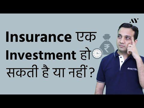 Life Insurance as Investment - Term vs Whole Life or Endowment Plan (Hindi)
