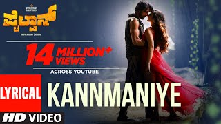 Kannmaniye - Lyrical  | Pailwaan Kannada | Kichcha Sudeepa | Krishna | Arjun Janya