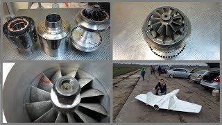 От постройки Турбо Реактивного двигателя до полета - всего один шаг