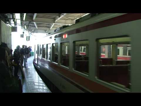 High Definition - Asakusa Station in Tokyo, Japan. Train to Nikko arriving. 浅草駅、東京, HD
