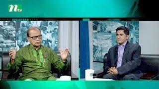 Ei Somoy (এই সময়) | Episode 2258 |Talk Show | News & Current Affairs