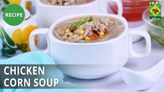 Chicken Corn Soup | Dawat | MasalaTV | Abida Baloch