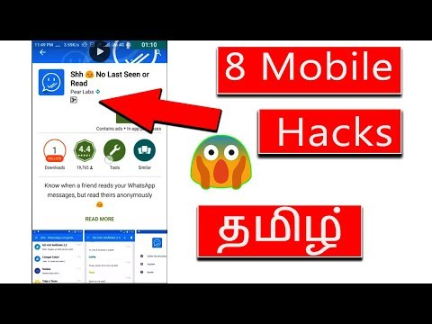 Top 8 mobile hacks and tips in tamil (without root) தமிழ்