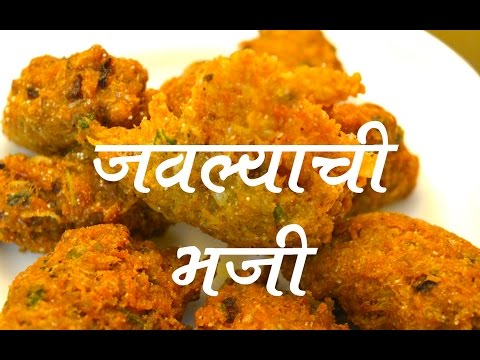 कोळंबी भजी | Tiny Shrimp Pakora Recipe In Marathi