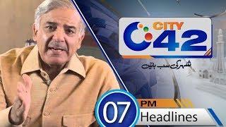 News Headlines | 7;00 PM  | 19 April 2018 | City42