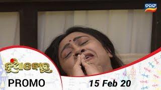 Nua Bohu | 15 Feb 20 | Promo | Odia Serial - TarangTV