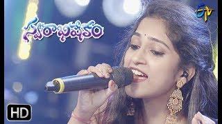 Cham Cham Cham Song | SP Balu, Yamini Performance | Swarabhishekam | 10th November 2019 | ETV Telugu