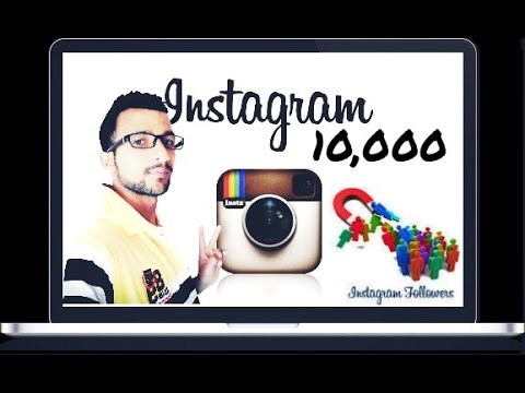 How to get Instagram followers without Following - (100 followers in 1 minute)  2016