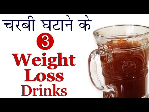 3 Weight Loss Drinks to Lose Body Fat Quickly & Become Slim | Health Videos in Hindi