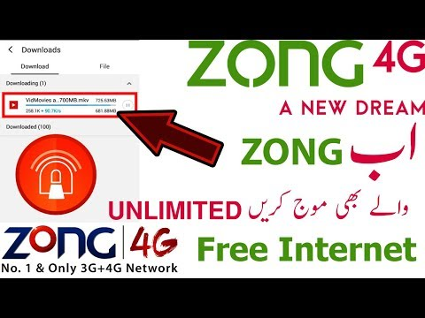 How To Get Free Unlimited 4G Speed Internet Zong |LATEST