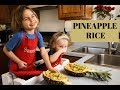Download  Pineapple Rice  MP3,3GP,MP4