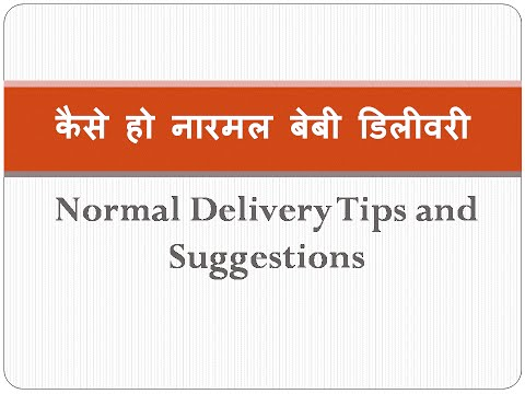 Normal Delivery tips and pregnancy advice in hindi