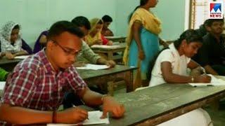 എൻജിനീയറിങ് പ്രവേശന പരീക്ഷ ഇന്ന്   Engineering entrance exam