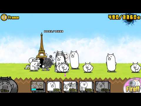[The Battle Cats] France