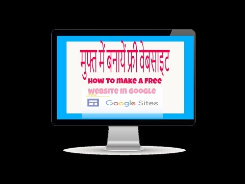 2-How to create free website by google [Changes theme and font in google sites] (IN HINDI)