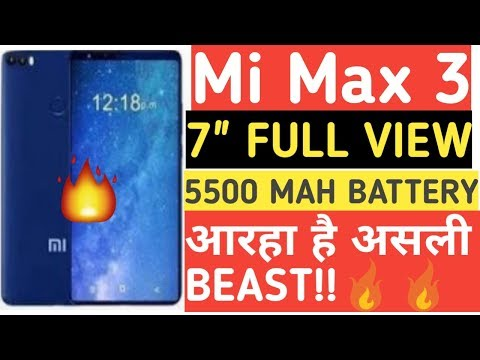 Xiaomi Mi Max 3 Launch Date,Price Specifications [Leaks] [Hindi]