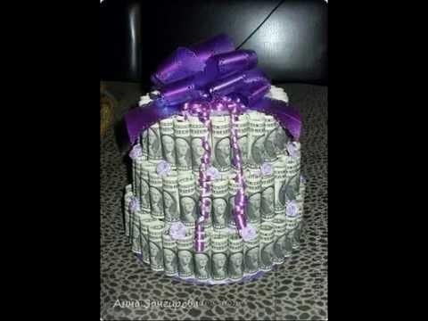 Как сделать торт из денег. How to make a cake out of money