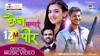 Sanjib Parajuli - Chhaina Malai Pir | Najir Husen, Kusum Gurung | छैन मलाई पीर  New Nepali Song 2020