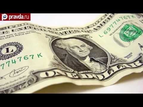 US dollars to be swept out of Russia