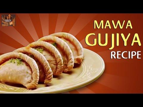 How To Make Mawa Gujiya | Mawa Gujiya Recipe in Hindi | Pakwangali
