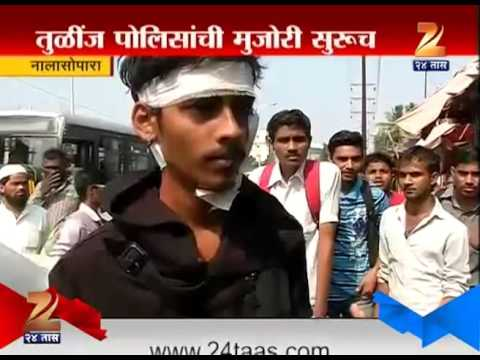 Nalasopara : Police Not Writting Complaint