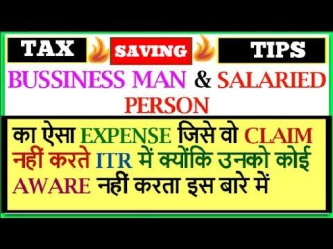 80GG, Tax saving Tips new 2018 #2 | Deduction u/s 80GG for business man & salaried persons
