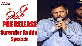 Director Surender Reddy Speech || Winner Movie Pre Release Event || Sai Dharam Tej, Rakul Preet ||