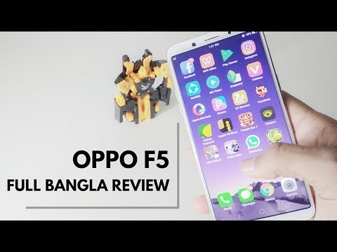 Oppo F5 Full Hands On Review | Selfie Expert | Capture The Real You | Bangla | PlayAndrotics