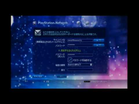 Tutorial: Making a Japanese PSN account using your PS3