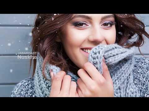 सर्दियों में कैसे करे त्वचा की बेहतर से देखभाल   Winter Skin Care Tips