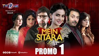 Mein Sitara | Promo 1 | Coming Soon | TV One Drama