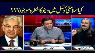 Off The Record | Kashif Abbasi | ARYNews | 15 August 2019