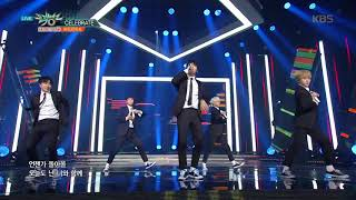 뮤직뱅크 Music Bank - CELEBRATE - 하이라이트 (CELEBRATE - Highlight).20171020