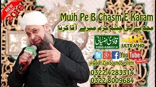 Mujh Pe B Chasm E Karam | Owais Raza Qadri | Mahfil e Naat IN Sohail Tower Anarkali Lhr 4K