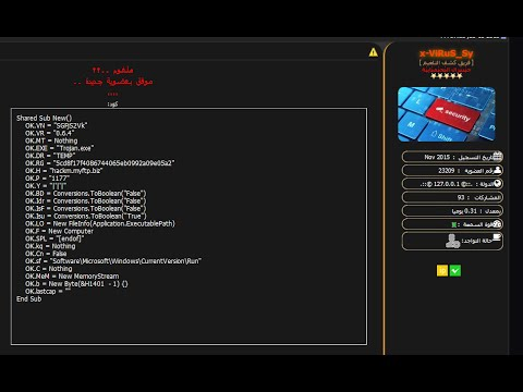 كسر Unpack Themida & WinLicense 2 0 - 2 1 - PakVim net HD