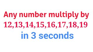 Multiplication Tricks | multiply any two digit numbers