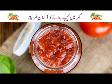 How to make Tomato Ketchup with Carrot Recipe in Urdu, Hindi