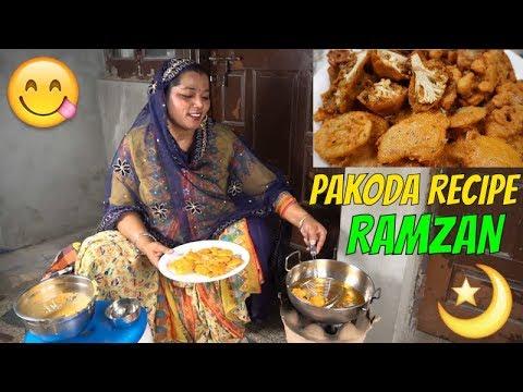 Pakoda Recipe 💕 RAMZAN SPECIAL RECIPES 💕 RAMZAN 💕 IFTAR RECIPES 💕 RAMDAN RECIPES