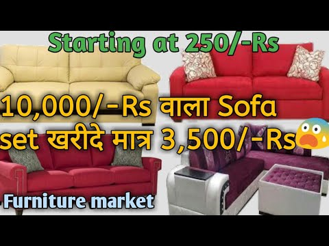 Cheapest furniture market sofa set,Office chairs,Double bed wholesale&Retail shastri park, Delhi