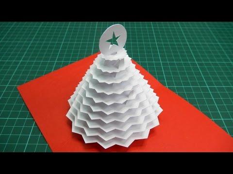 Christmas Tree Pop Up Card Tutorial - 02  (Part 1)
