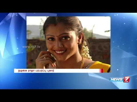 Actress Radha to file complaint on rowdy in Puzhal prison | News7 Tamil
